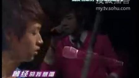 搜狐视频-魏晨《背后的故事》——洋气的钢琴小魔鬼