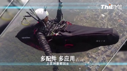 i30c炫酷功能集锦
