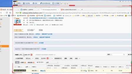8.31实操总结课程_rec