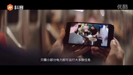 iPhone 7官方宣传视频完整版