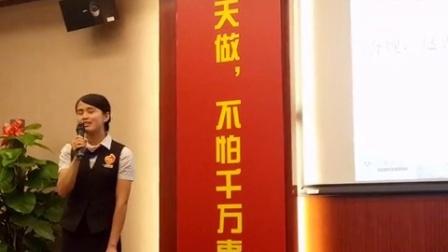 交通银行梅州分行合规演讲比赛-锦利姐