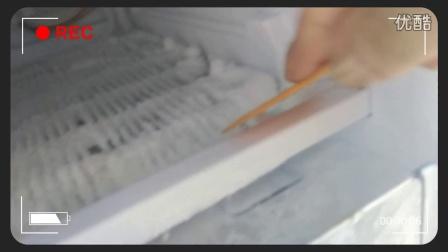 冰箱通用除冰铲刮霜板