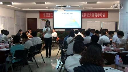 企业讲师授课技巧培训,TTT培训师培训郭美