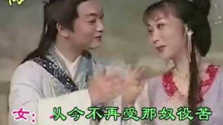 黄梅戏《天仙配》夫妻双双把家还(涛声伴唱)