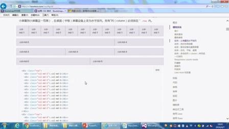 微软开源实战训练营11期上海交大:059 HTML5与CSS3与bootstrap