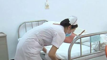 护理操作《有人床整理法》