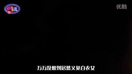虾扯电影:美国惊悚搞笑片 一家人扑街之旅