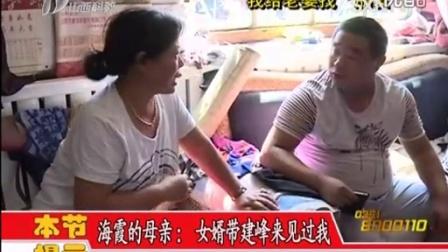 小郭跑腿,我给老婆找朋友,阳曲县百姓信息平台微信号ZXjn200817