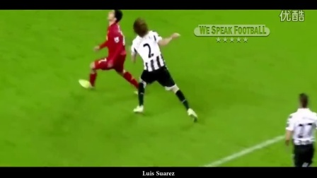 Most Epic Ball Controls In Football