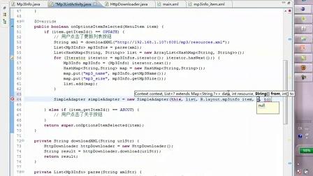 安卓手机APP开发系列视频教程【第二十九讲B】—金企博客