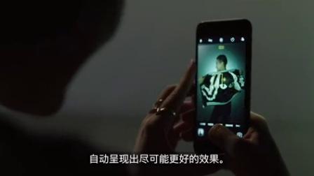 [太科分享] iPhone7 官方短片《产品》
