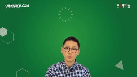 [58韩语] 58韩语开篇致辞视频?