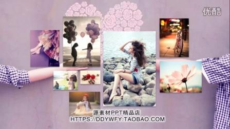 626 https://ddywfy.taobao.com 情侣爱情册电子相册唯美动态ppt模板表白生日礼物婚礼视频