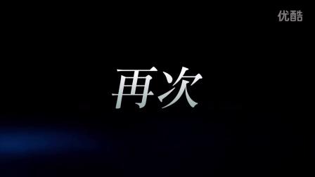【游民星空】《SD高达G世纪:创世》首部中文宣传片