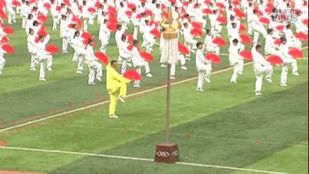 前郭尔罗斯蒙古族自治县成立六十周年庆祝大会前郭二中功夫扇表演