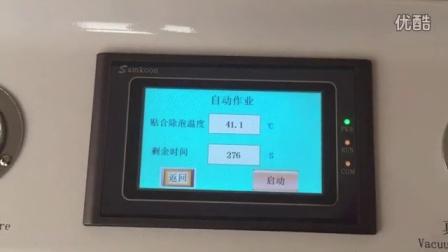 T8操作视频(一体支架盖板)_标清