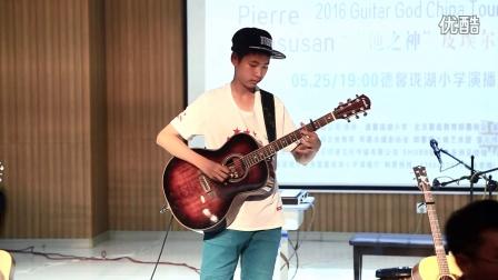 《Bensusan》乐乐 | 王坚学生演奏作品