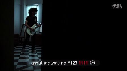 Num主演MV《恳求》Sek_Loso官方MV今日发布2-160909
