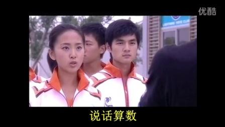 【全明星】【鬼畜 火力少年王】(禁止科教眼许博伦转载)