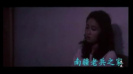 〖中国〗越战影片《十五的月亮》;〔北影198年出品〕