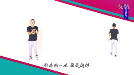 《快乐广场》妖娆哥魔力广场舞