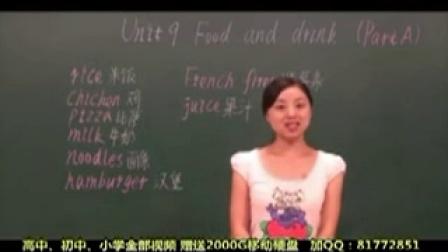 北师大先锋英语1起1下-Unit09 Food and drink Part A 2776一年级英语下册周文华名师课堂北师大先锋英语一起全14讲