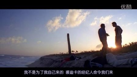 【原创】苏利耶&裘迪卡《粉丝大闹考莱坞》-2005