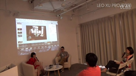 廖逸君, Pixy Liao, Conversation with Leo Xu (2), 上海K11, 2016
