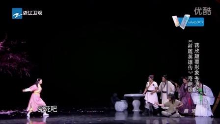 喜剧总动员 160910_高清