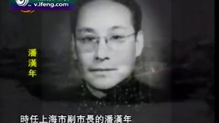 2005-12-09凤凰大视野 海上恩仇录(五)