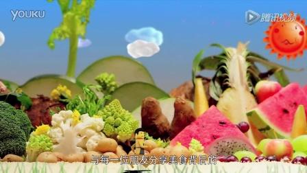 《黄小厨的春夏秋冬》第二季开播创意小片25s