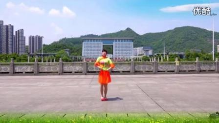 吉美最新广场舞 歌曲 浪拉山情 藏族舞 附正背面教学动作分解演示