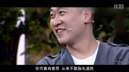 刘云天力挺曹云金-再来几十载又何妨!网友-劝劝金子别犯傻!