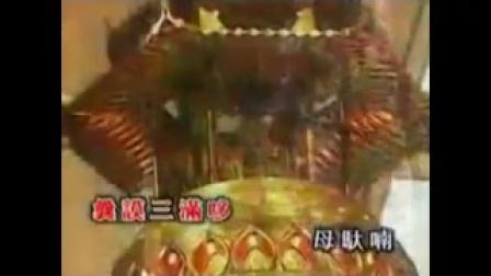 最好听的mp3佛教音乐歌曲100首大全 消灾吉祥神咒