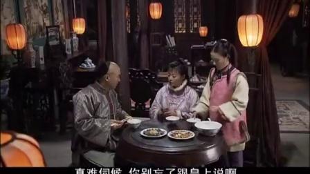 铁齿铜牙纪晓岚4-35
