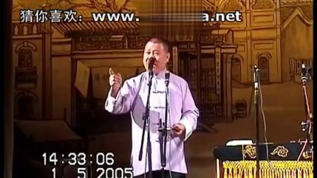 太平歌词《五龙捧圣》2005郭德纲