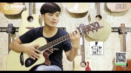 【音乐特种兵吉他入门教学】第三十二课 新手门槛-大横按的介绍及攻克