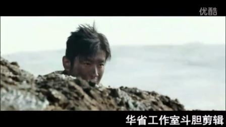 吴宇森太平轮两部剪辑成一部,战争场面,翻船场面绝对震撼