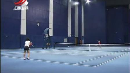 2016中国业余网球公开赛南昌白金赛开赛 新闻夜航 160911