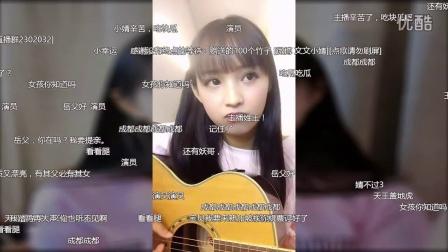 熊猫主播文文小婧baobaos 2016_9_10