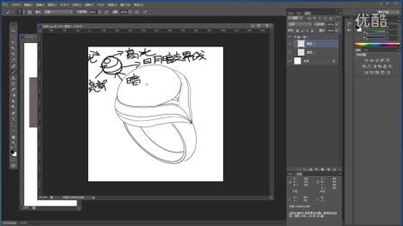 ps教程photoshop教程手绘游戏UI-戒指ps素描稿