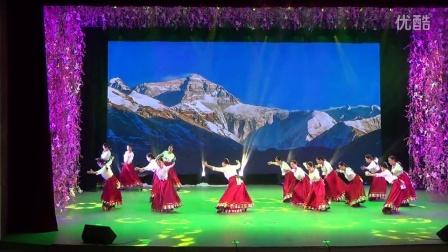 舞蹈《翻身农奴把歌唱》长春市绿园区文化馆舞蹈团2016-09-12
