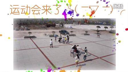 湖南师范大学资源与环境科学学院2014地理科学赴沅陵六中暑期实践
