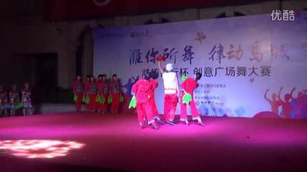 潍坊银行杯创意广场舞大赛