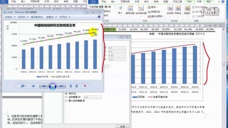 全国计算机二级MS office高级应用考试真题视频教程
