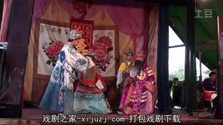 182-湖南祁剧  龙凤配 2_淘宝:安徽义泰数码_戏剧之家【xijuzj.com】