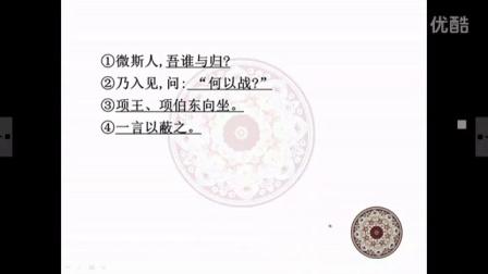 永州一中唐红兵上课视频