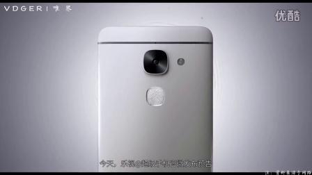 双摄加持华为Mate9曝光,乐视9月21日发布乐Pro3
