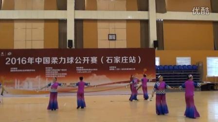 2016中国柔力球公开赛石家庄站规定套路集体自选我的祖国新乡市人民公园M2U02711