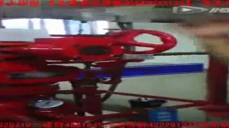 【微视频】消防技能自动喷水灭火系统培训